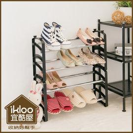 特價【ikloo】 伸縮式鞋架組二入
