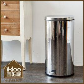 特價【ikloo】不鏽鋼腳踏垃圾桶-30L(台灣製造)