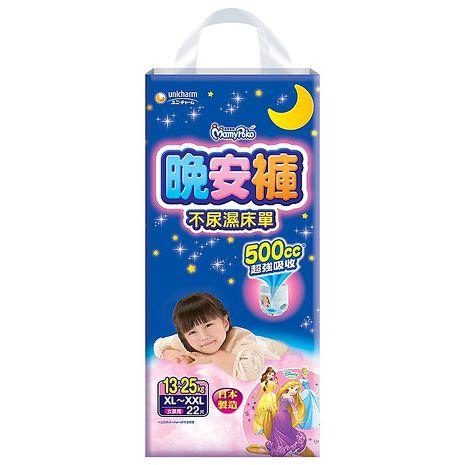 滿意寶寶兒童系列晚安褲女用(22片 x 3包/箱)