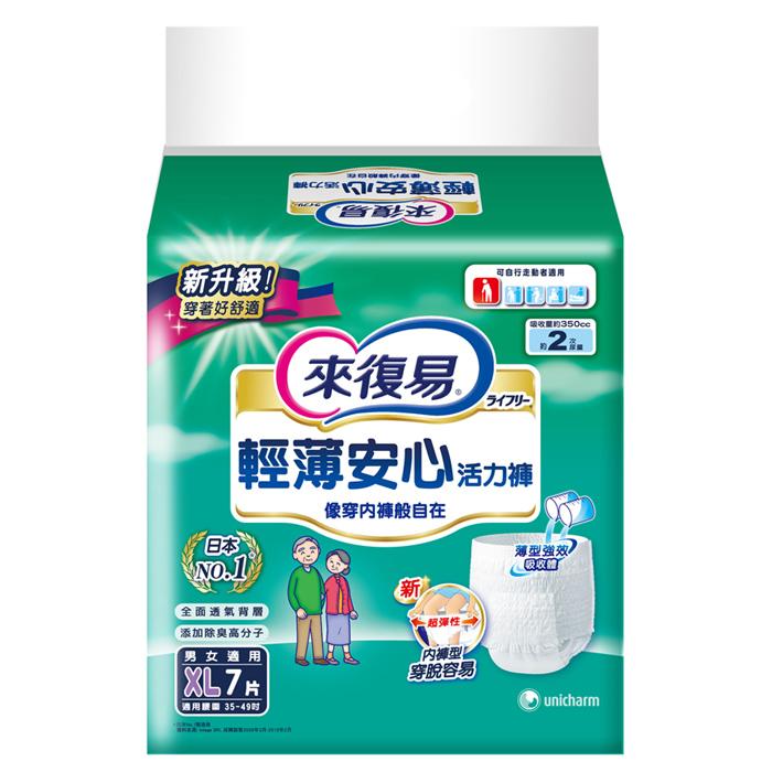 來復易 輕薄安心活力褲(XL)(7片 x 4包/箱)