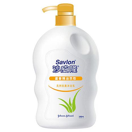 沙威隆 天然抗菌沐浴乳-蘆薈(1000ml×12入)
