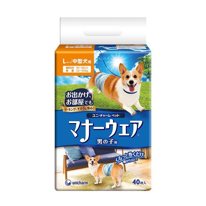 日本Unicharm消臭大師 禮貌帶(男用)