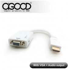 ~A~GOOD~HDMI 轉 VGA  Audio output 轉換連接線 ^(含音源輸