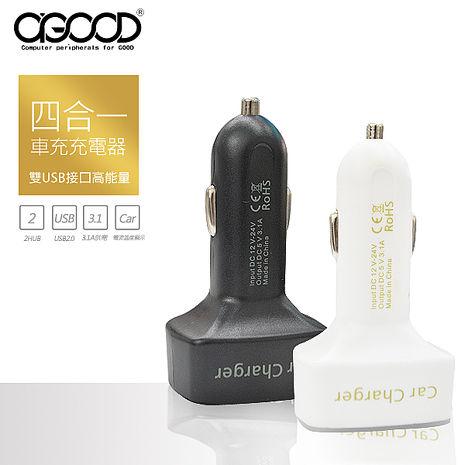 【A-GOOD】四合一雙USB車充 電壓/電流/溫度顯示/電壓表