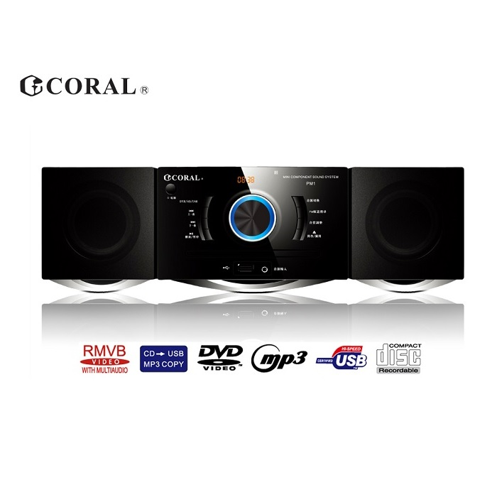 CORAL PM1 DVD組合音響