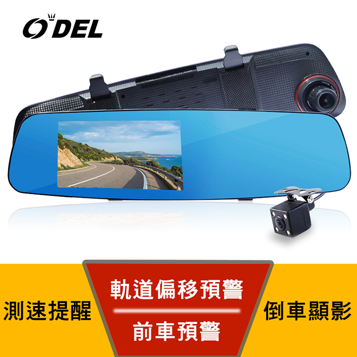 ODEL M6 測速後視鏡雙錄ADAS車錄器
