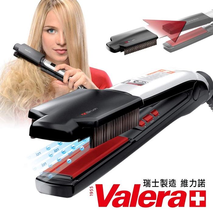"""Valera 維力諾""""瑞士精品"""" 水護色造型魔髮器""""直/捲二用離子夾/魔髮器"""""""