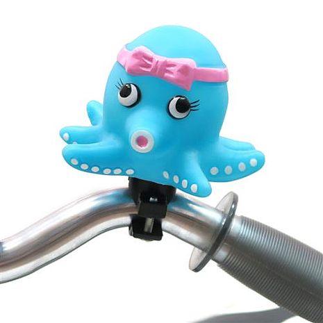 自行車/學步車專用兒童鈴噹/喇叭(可愛章魚小妹)