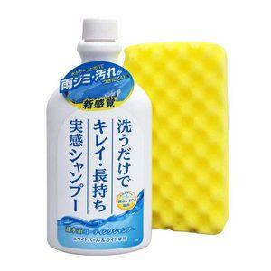 【PROSTAFF】酸雨剋星洗車精 (車用/汽車/清潔/保養)
