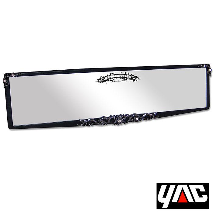 【YAC】晶鑽車內後視鏡 (PF-207/後照鏡/照後鏡)