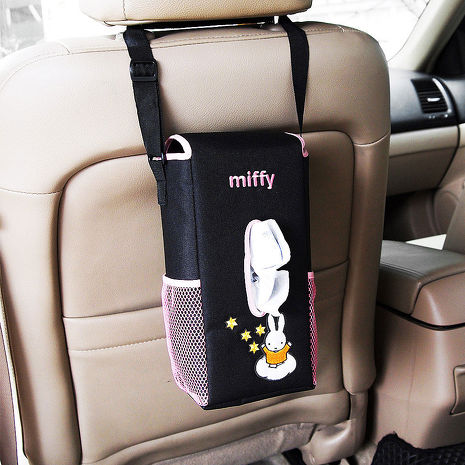 【Miffy】米飛兔面紙盒套 (汽車︱收納︱置物︱吊掛)