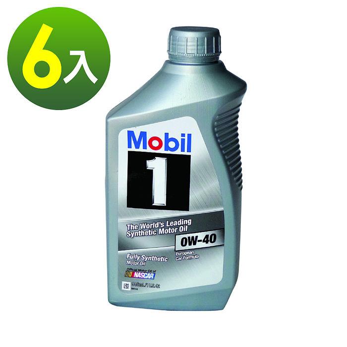 美孚 Mobil 1白金全合成機油0W-40 ( 6入裝/汽車/清潔/保養/潤滑油)