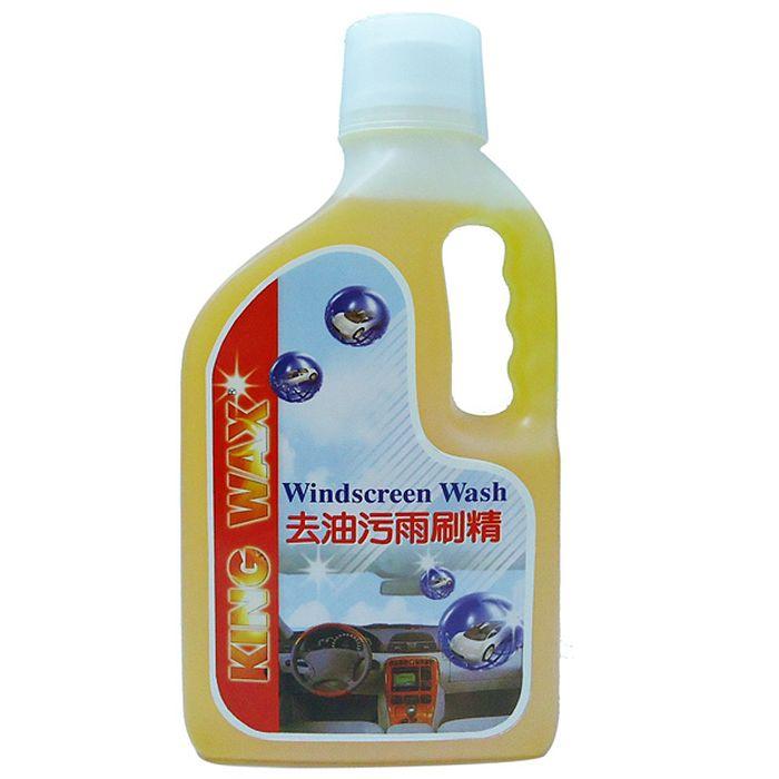 【KING WAX】去油污雨刷精 (車用 保養 水箱 玻璃 潑水 去汙)