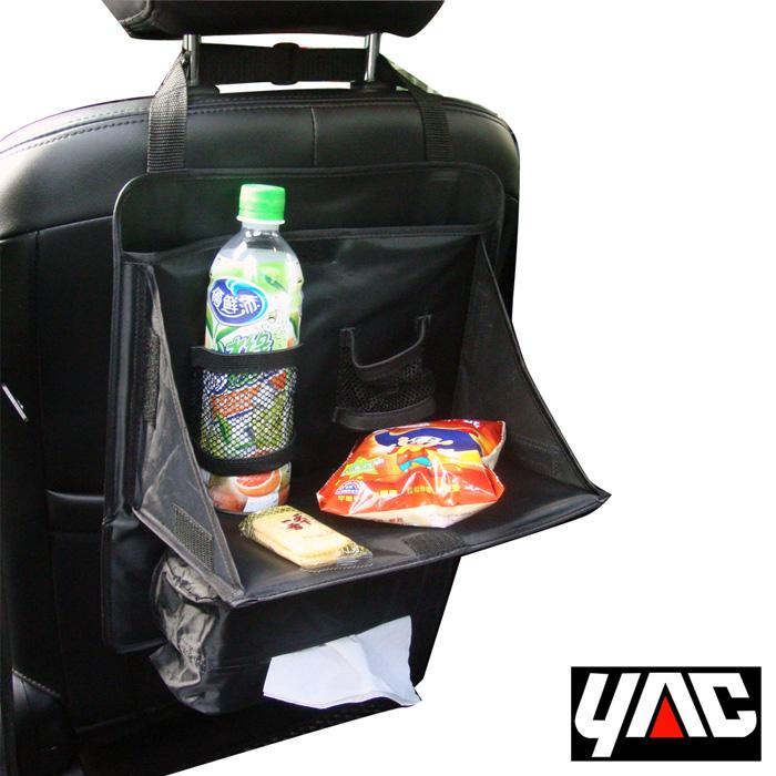 【日本槌屋YAC】多功能椅背置物餐桌袋RV-56(汽車/手機架/飲料架/收納)