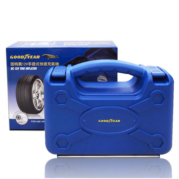 【Goodyear固特異】12V手提式快速充氣機 (汽車︱道路救援︱輪胎︱打氣)
