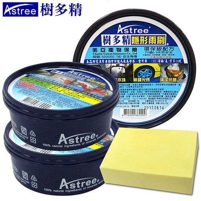 【Astree】樹多精隱形雨刷超值3+1入組 (汽車/玻璃/清潔)