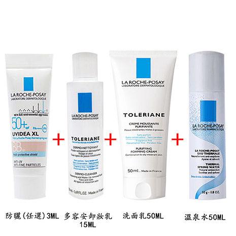 理膚寶水防曬清潔組(兩組)-特惠