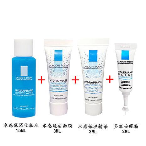 理膚寶水潤澤晚安保濕組-(水感保濕化妝水15ML+水感晚安面膜3ML+水感保濕精華3ML+多容安眼霜2ML)*2-特惠