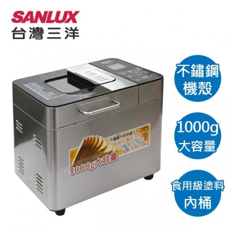 【台灣三洋】自動投料 不鏽鋼製麵包機(SKB-8202)