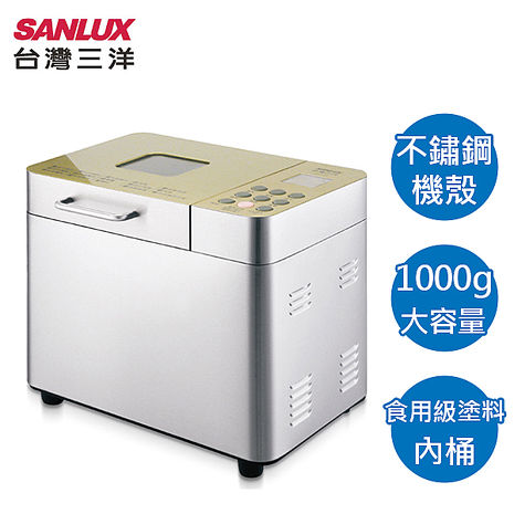 台灣三洋 不銹鋼自動製麵包機 (SKB-8205)