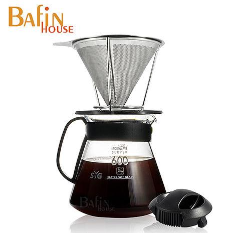 【Bafin House】不鏽鋼濾網及玻璃咖啡壺組 (顏色隨機)