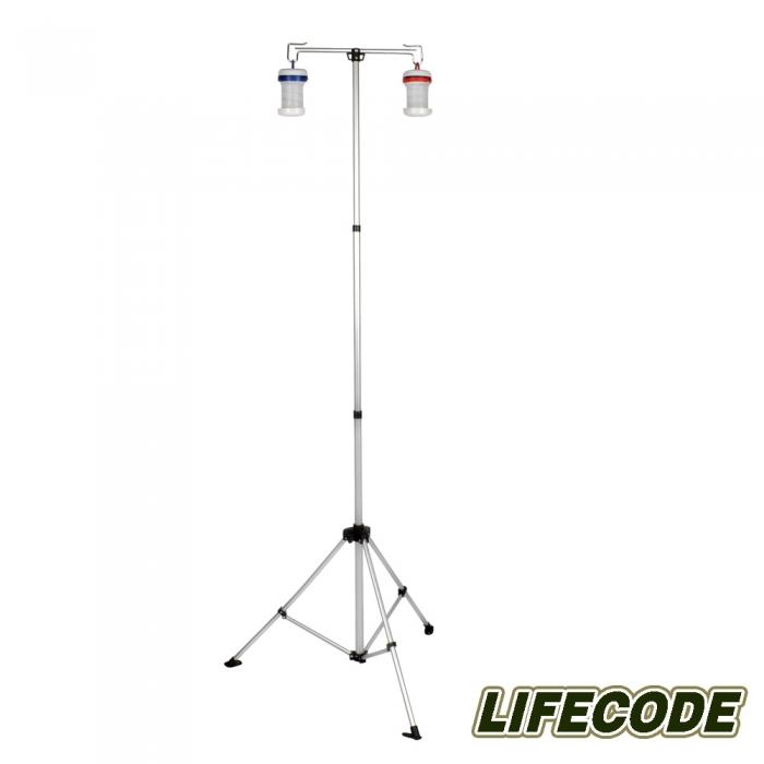 【LIFECODE】鋁合金雙頭掛勾可伸縮野營燈架