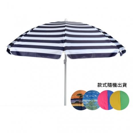 【LIFECODE】折疊野餐桌專用太陽傘-加大款40吋 (款式隨機出貨)