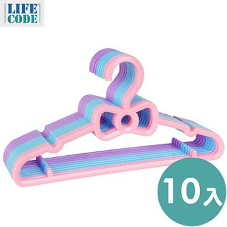 【LIFECODE】凱蒂風蝴蝶結兒童衣架(10入) 3色隨機出貨