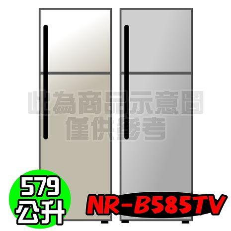★結帳再折扣↘再贈好禮★Panasonic 國際牌579公升1級 雙門變頻冰箱NR-B585TV