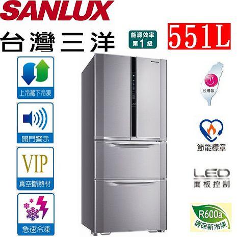 【SANLUX台灣三洋】551公升變頻四門電冰箱 SR-A551DVF/SR-B551DVF