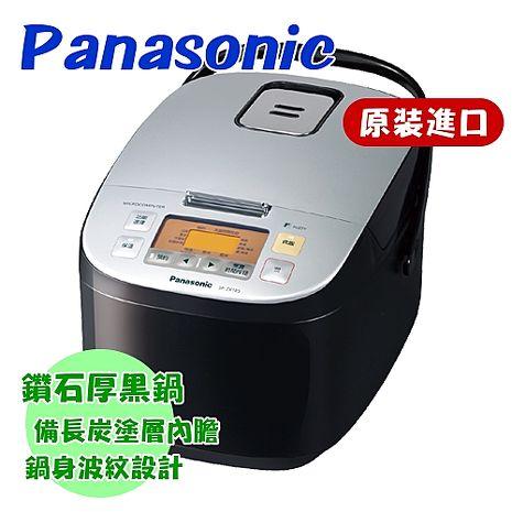 ★結帳現折★Panasonic國際牌 6人份微電腦電子鍋 SR-ZX105
