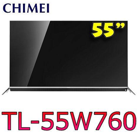 ★買再送好禮★CHIMEI奇美 55吋4K/Smart LED液晶顯示器+視訊盒 TL-55W760