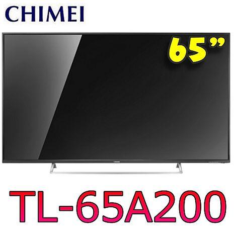 CHIMEI奇美 65吋 FHD液晶顯示器+視訊盒 TL-65A200