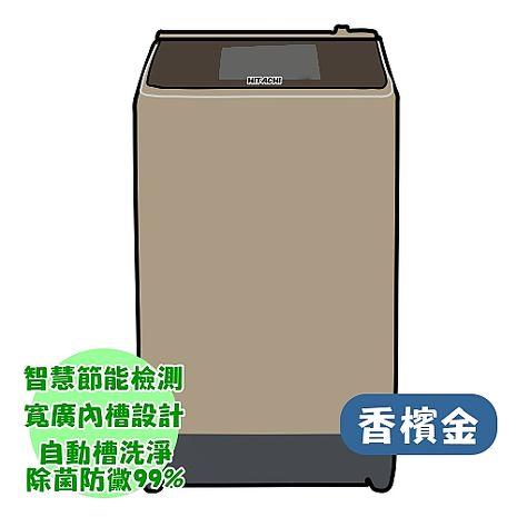 HITACHI 日立變頻自動槽洗淨24KG洗衣機 SF240XWV
