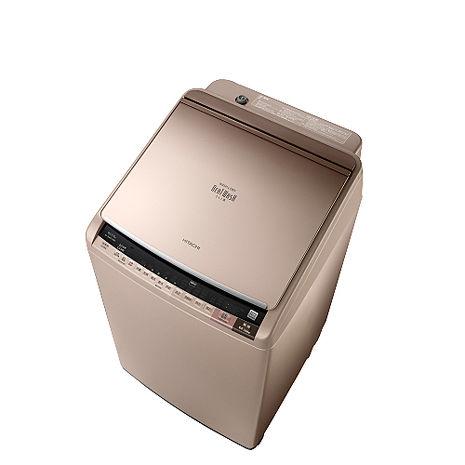 ★加碼贈好禮★HITACHI 日立 10公斤 直立式洗脫烘洗衣機 SFBWD10W