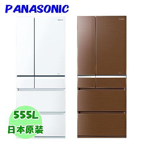 ★加碼贈好禮★【Panasonic國際牌】日本進口555L玻璃無邊框六門冰箱 NR-F561VG
