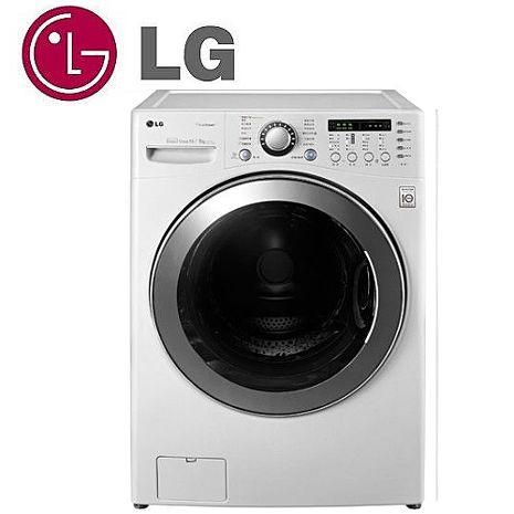 ★買再送好禮★LG 樂金 14KG 變頻滾筒洗衣機 (F2514DTGW)