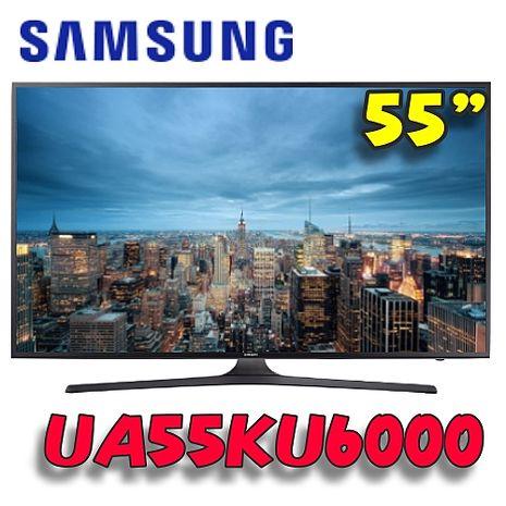 Samsung 三星 55吋4K UHD LED液晶電視 UA55KU6000WXZW/UA55KU6000