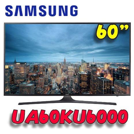 ★結帳再折★ Samsung 三星 60吋4K UHD LED液晶電視 UA60KU6000WXZW/UA60KU6000