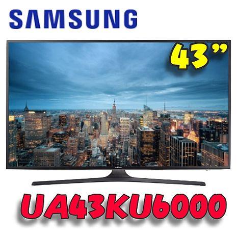 ★點我再折扣+加碼贈好禮★Samsung  三星 43吋4K UHD LED液晶電視 UA43KU6000WXZW/UA43KU6000
