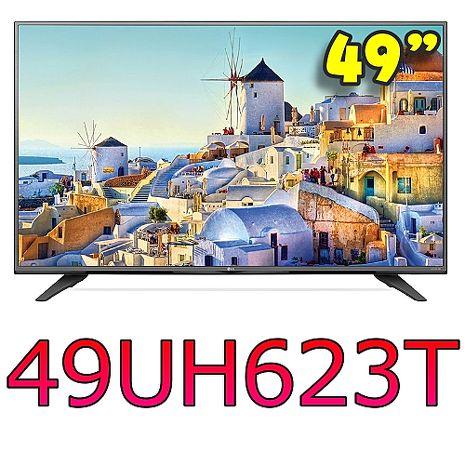 ★買再送7-11禮券★LG 樂金 49吋4K UHD液晶電視 49UH623T