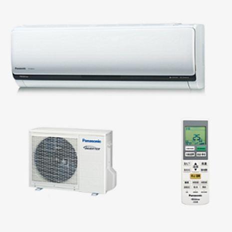 Panasonic國際牌 約適8坪 《變頻》+《冷暖》 一對一分離式冷氣-LX系列【CS-LX50VA2/CU-LX50VHA2】
