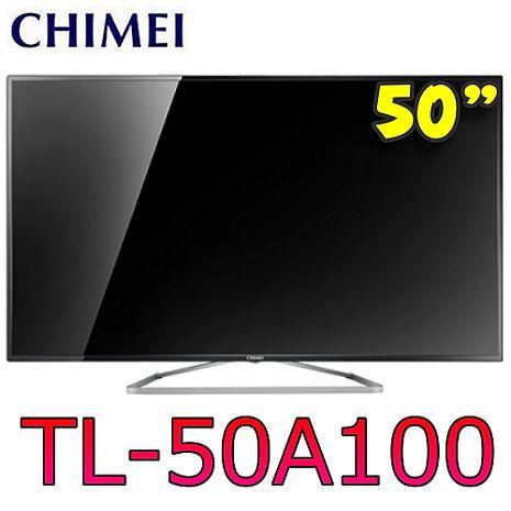 CHIMEI 奇美 50吋 FHD液晶顯示器+視訊盒 TL-50A100