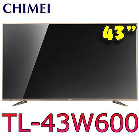CHIMEI 奇美 43吋 FHD液晶顯示器+視訊盒 TL-43W600