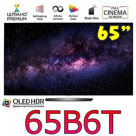 ★結帳再優惠★LG 樂金 65吋 超4K UHD OLED電視 65B6T