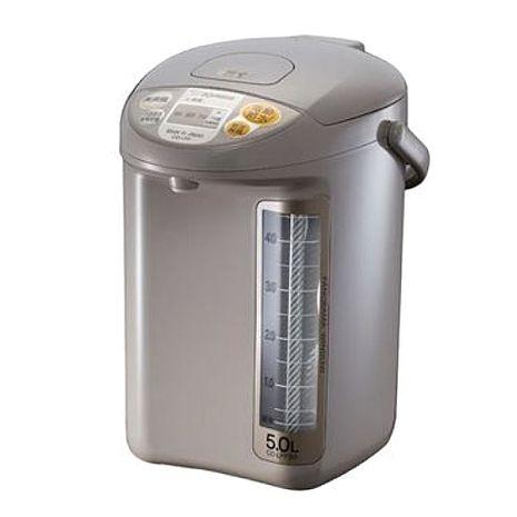 象印 5公升微電腦電動給水熱水瓶 【CD-LPF50】
