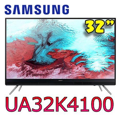 Samsung 三星 32吋 LED液晶電視 UA32K4100/UA32K4100AWXZW