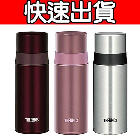 【THERMOS 膳魔師】 350c.c不銹鋼真空保溫瓶 (FFM-350)