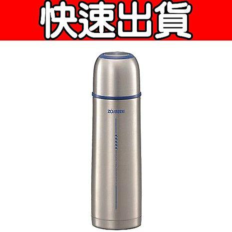 象印 500cc不鏽鋼保溫瓶 SV-GG50/SV-GG50-XA