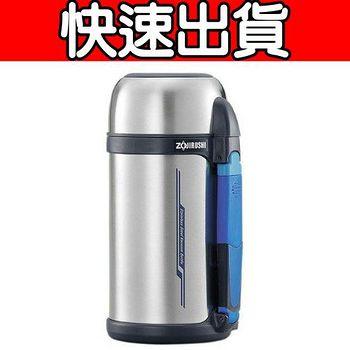 象印 廣口不鏽鋼真空保溫瓶1.5L (SF-CC15)